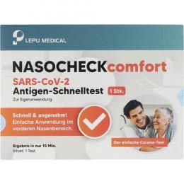 Тест быстрый д/определениея антигенов короновируса Nasocheck comfort
