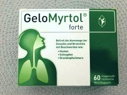 Геломертол форте капсулы  300 мг №60
