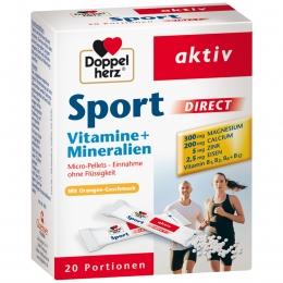Доппельгерц Актив  (Doppelherz) Спорт Витамины + Минералы пакеты №20